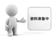 惠华耐震数字压力表案例