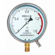 远传耐震压力表