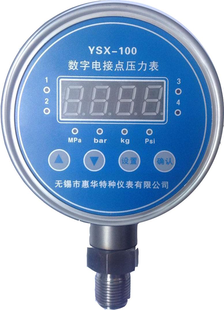 数字电接点压力表